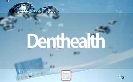 デントヘルス(Denthealth)の歯ブラシ