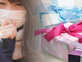 彼女へのプレゼント マスク